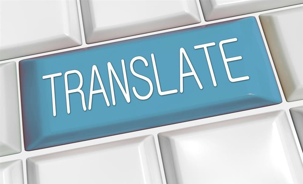 Clipart image of the word Translate